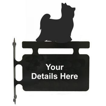 Yorkshire Terrier Hanging Sign