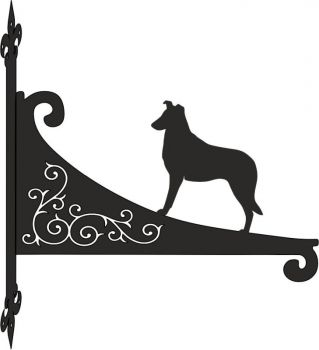 Smooth Coat Collie Decorative Scroll Hanging Bracket