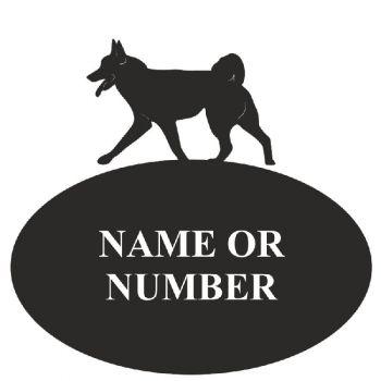 Norwegian Buhund Oval House Plaque - Regular