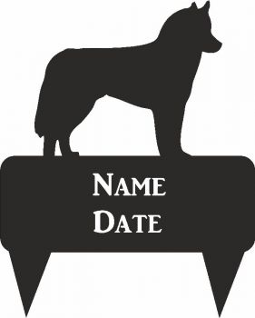 Husky Rectangular Memorial Plaque - Regular